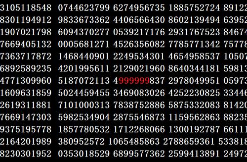 円周率上にある奇妙な「ファインマン・ポイント」とは?