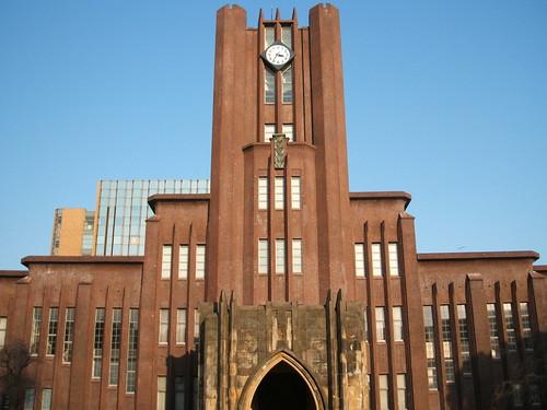 2020年の世界と日本の大学ランキング、1位の大学は?