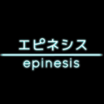 epinesis