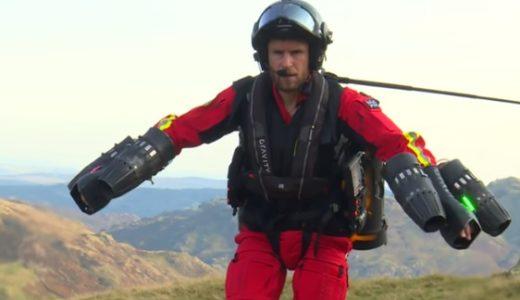 ジェットスーツを活用した救助活動の運用テストに成功、グラビティ・インダストリーズ
