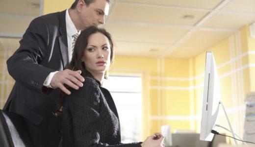 セクハラは命に係わる、職場でのセクハラにより自殺リスクが上昇