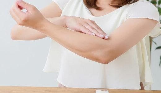 肌に止まりたくても止まれない、「蚊が嫌いな感触」で虫よけする新技術――花王株式会社