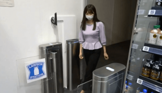 マスクを着用していても99%以上の高精度で識別できる顔認証技術を富士通研究所が開発