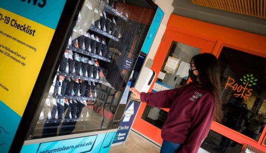アメリカでPCR検査キットの自動販売機が登場、カリフォルニア大学サンディエゴ校