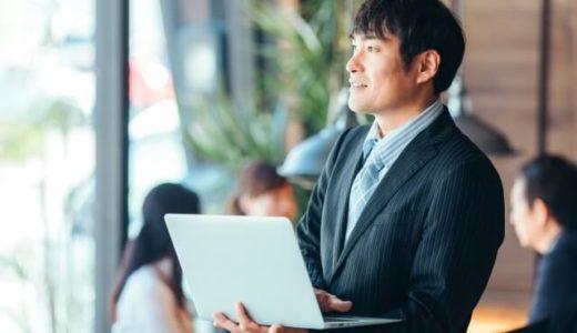 がんを経験したことのある男性労働者は幸福を感じている割合が高い――藤田医科大学・国立がん研究センター