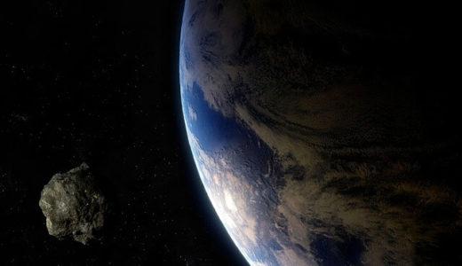 今週末、地球に東京タワーよりも大きな小惑星が接近――NASA