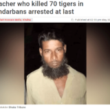 たった1人で70頭以上のベンガルトラを密猟し、20年間以上も指名手配されていた男を逮捕――バングラデシュ