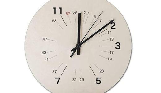 素数表示の時計になぜか「57」が入っていると話題に、実は有名な素数